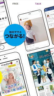 KiraraPost-おしゃれママの写真SNS - náhled