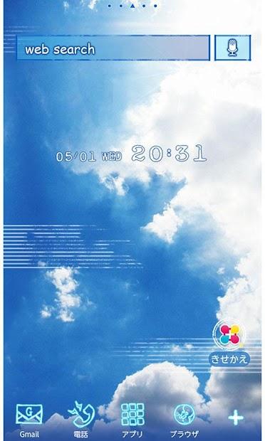 空壁紙 BLUE SKY Android App Screenshot