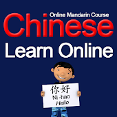 Learn Chinese Speaking - Mandarin Speaking Course