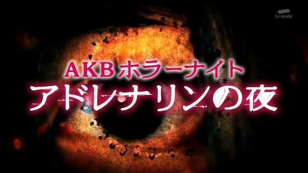 (TV-Dorama)(720p) AKBホラーナイト アドレナリンの夜 「もうひとり、いる」主演:加藤玲奈 151223