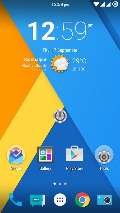 Screen Lock- screenshot