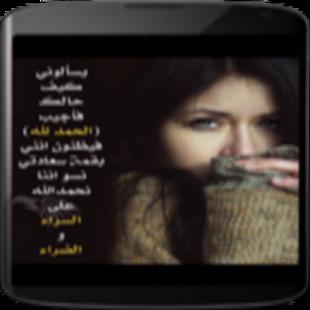 كلمات حب حزينة - náhled
