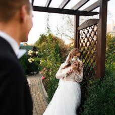 Wedding photographer Dіana Zayceva (zaitseva). Photo of 11.03.2018
