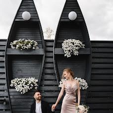 Jurufoto perkahwinan Aleksey Bondar (bonalex). Foto pada 02.07.2019
