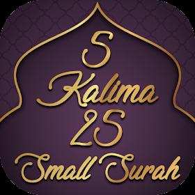 Small Surah of Al-quran~Five kalema(offline audio)