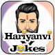Download Hariyanvi Jokes:Latest हरियाणवी चुटकुले (Best+Hit) For PC Windows and Mac