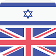 Hebrew English Offline Dictionary & Translator apk