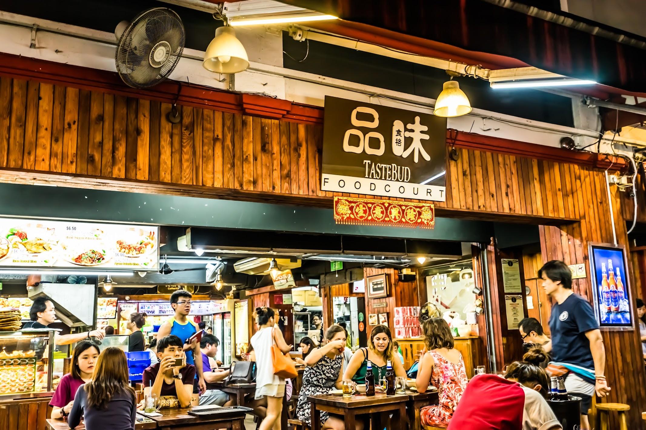 Singapore Bugis2