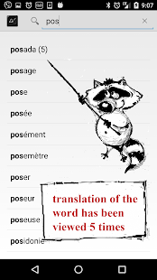 Russian⇔French free online/offline dictionary- screenshot thumbnail