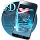 Download Abstract 3D Live Wallpaper for PC