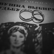 Wedding photographer Aleksey Seleznev (AlekseySeleznev). Photo of 14.09.2014