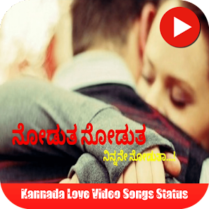 Kannada Love Video Songs Status