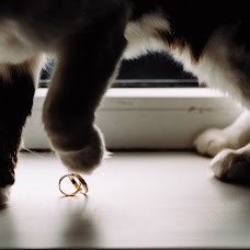 Nhiếp ảnh gia ảnh cưới Lesha Pit (alekseypit). Ảnh của 28.08.2018