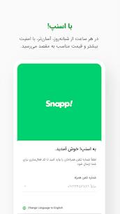 9Apps Snapp 2