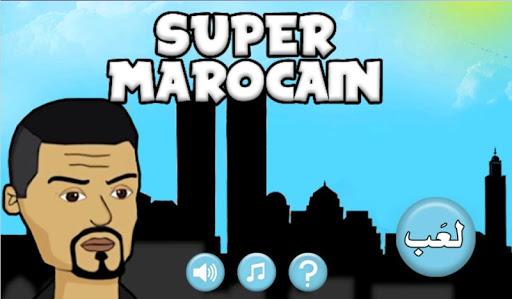 玩免費冒險APP|下載Super Marocain app不用錢|硬是要APP