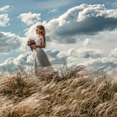 Wedding photographer Svetlana Minakova (minakova). Photo of 25.06.2018
