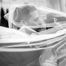 Wedding photographer Ilya Denisov (indenisov). Photo of 02.11.2018