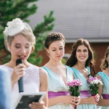 Wedding photographer Sergey Bondarenko (Photolian). Photo of 24.12.2017