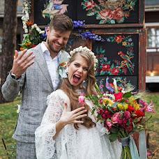 Wedding photographer Natali German (nataligerman7). Photo of 16.04.2018