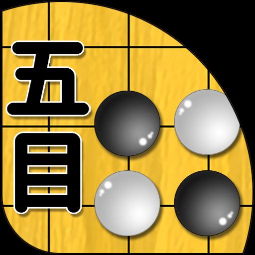 Gomoku2016 棋類遊戲 App LOGO-硬是要APP