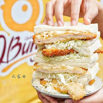 Q burger信義信安店