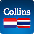 Collins Thai<>Dutch Dictionary icon