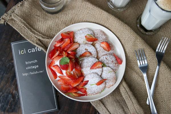 早午餐 吸晴可愛草莓小鬆餅上市啦~快來回味漂亮格子窗的悠閒氛圍圍。「ICI CAFE」台南甜點|台南下午茶|