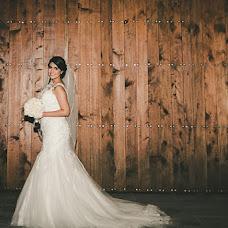 Fotógrafo de bodas Milzar Castañón (milzarcastanon). Foto del 11.11.2016