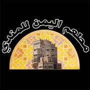 Al Yemen Mandi
