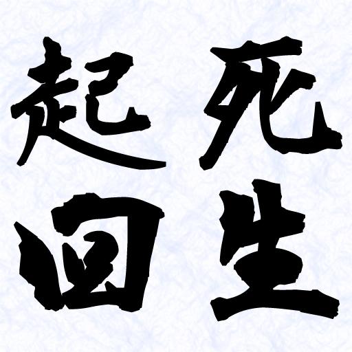 Kanji Live Wallpaper 001 個人化 LOGO-玩APPs