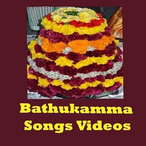 v6 bathukamma dj song 2017 free download
