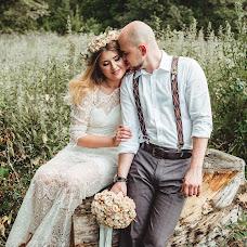 Wedding photographer Inna Antonova (Anti). Photo of 22.12.2017