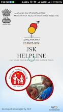 JSK-Helpline screenshot thumbnail