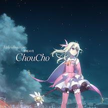 Fate/kaleid liner Prisma☆Illya the Movie: Sekka no Chikai Theme Song – kaleidoscope / Usubeni no Tsuki
