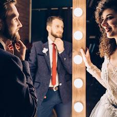 Wedding photographer Maks Rum (Spyorange). Photo of 04.04.2017