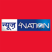 News4Nation - Breaking News Of Bihar & Jharkhand
