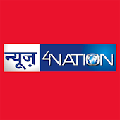 News4Nation - Breaking News Of Bihar & Jharkhand