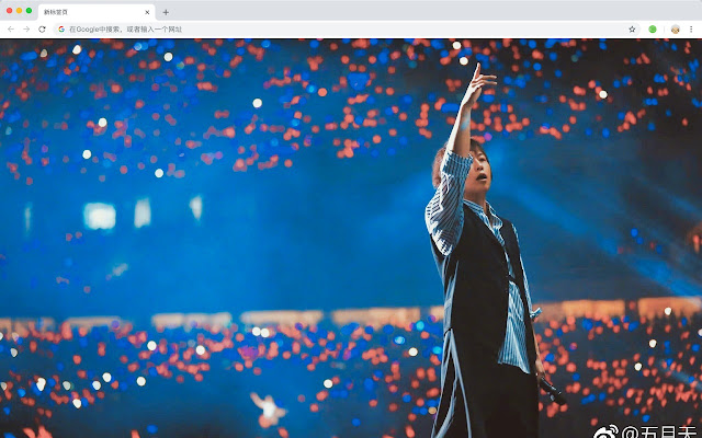 Mayday New Tab, Customized Wallpapers HD
