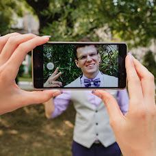 Wedding photographer Oleg Trifonov (glossy). Photo of 13.10.2015