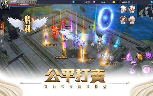 MU: Awakening u2013 2018 Fantasy MMORPG 3.0.0 screenshots 13