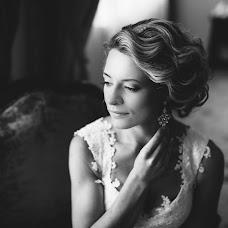 Wedding photographer Lyubov Dempke (DempkeLyubov). Photo of 28.06.2016