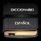 Spanish Dictionary Offline APK
