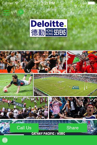 Deloitte HK Rugby Sevens