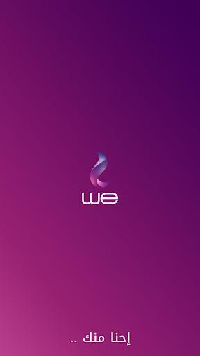 we Internet 2.7.2 app download 1