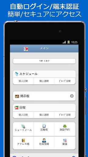 GSu30a2u30b7u30b9u30c8 1.1.9 Windows u7528 1