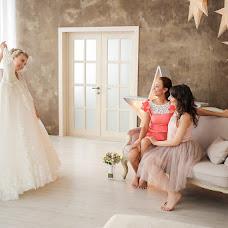Wedding photographer Lyubov Zudilova (LubovZudilova). Photo of 10.09.2017