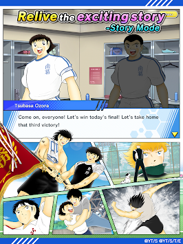 Captain Tsubasa: Dream Team APK screenshot thumbnail 18
