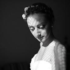 Wedding photographer Aleksandr Yacenko (Yats). Photo of 04.11.2012