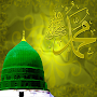 Mosque HD Wallpapers APK icon