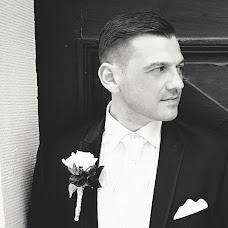 Wedding photographer Alex Grass (AlexGrass). Photo of 09.02.2016